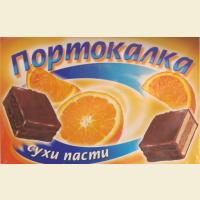 Прочети още: Суха паста Портокалка