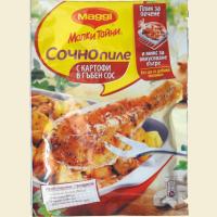 Прочети още: Фикс сочно пиле картофи и гъби