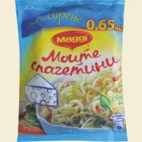 Прочети още: Спагетини с вкус на сирене