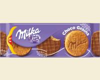Прочети още: Бисквити ChocoGrains