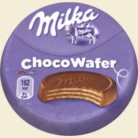 Прочети още: Бисквита ChocoWafer
