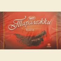 Прочети още: Шоколадови бонбони Таралежки