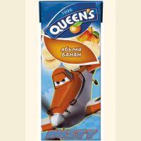 Прочети още: Queens Disney