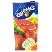 Прочети още: Queens Кутия