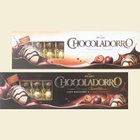Прочети още: Бонбони Chocoladorro