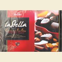 Прочети още: Бонбони La Stella