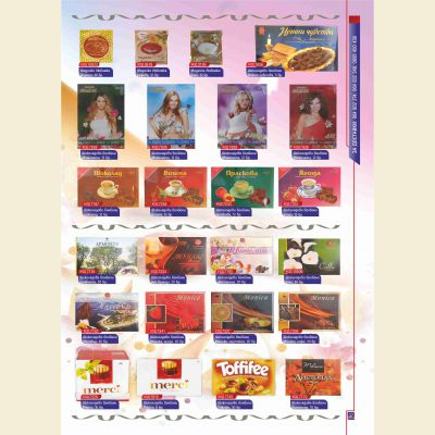 t_400_400_16051671_00_images_katalog_37.jpg