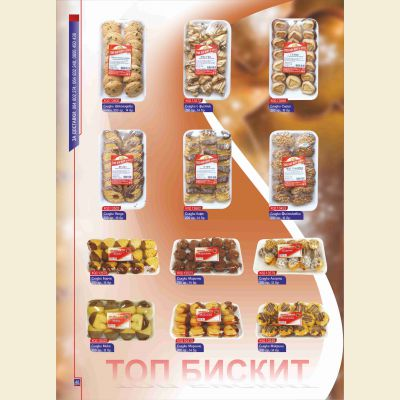 t_400_400_16051671_00_images_katalog_46.jpg