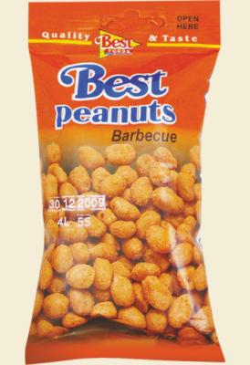 t_400_400_16051671_00_images_produkti_best-foods_fastaci-barbeku.png