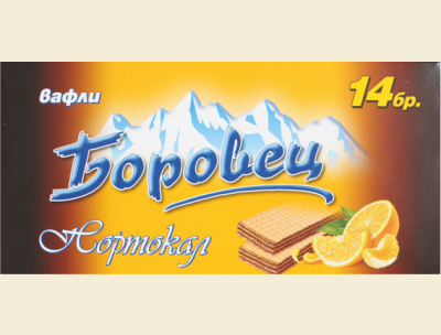 t_400_400_16051671_00_images_produkti_day-night_borovec-14-portokal.png