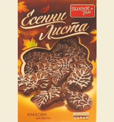 t_400_400_16051671_00_images_produkti_sweet-plus_esenni-lista-kakao.png