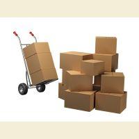 Прочети още: Поръчки и доставка с наш транспорт