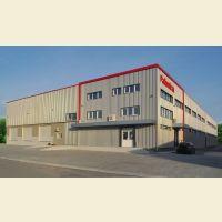 Прочети още: Palmira с нова складова и административна  база