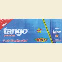 Прочети още: Tango Носни кърпи