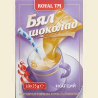 Прочети още: Royal - горещ шоколад