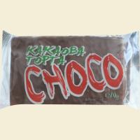 Прочети още: Шоко Какаова торта