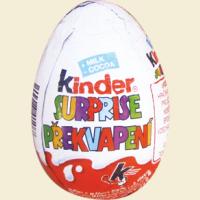 Прочети още: Шоколадово яйце Kinder