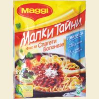 Прочети още: Фикс спагети болонезе