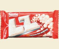 Прочети още: Шоколад LZ