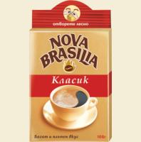 Прочети още: Кафе Nova Brasilia