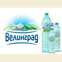 Прочети още: Вода Велинград