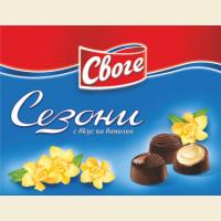 Прочети още: Шоколадови бонбони Сезони