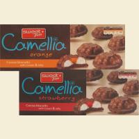 Прочети още: Бисквити Camellia