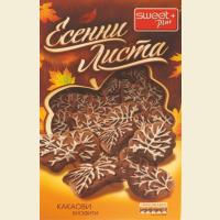 Прочети още: Бисквити Есенни листа