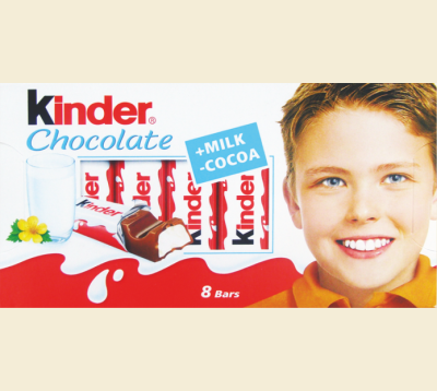 t_400_400_16051671_00_images_produkti_-shokolad-_kinder-8.png