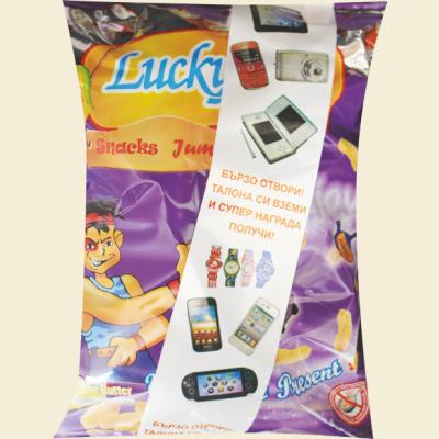 t_400_400_16051671_00_images_produkti_lucky-boy_lucky-boy-lilav.png